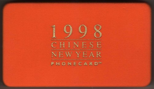 this card was issued in a lavish red felt box with red satin lining illustrated below the number 8 is symbolic for luck so the denomination was 88 and - Chinese New Year 1998